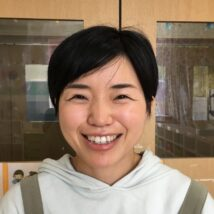 Mariko Kuribayashi